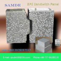 Buy cheap Lightweight calcium silicate board eps sandwich wall panel/board 2440*610*75mm from wholesalers