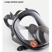Buy cheap Black Color Full Face Paint Respirator Antivirus Military Gas Mask Low Respiratory Resistance from wholesalers