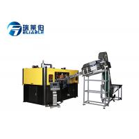 Buy cheap 6500 BPH Rotary Blowing Machine , Full Auto PET Bottle Blow Molding Machine from wholesalers