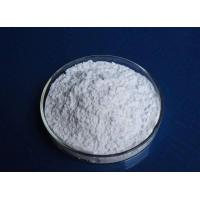 Buy cheap 20123-80-2 Calcium Dobesilate from wholesalers