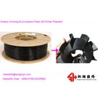 Buy cheap 1.75 mm / 3.0 mm 3D Printer Filament Extrusion Line , filament extruder machine from wholesalers