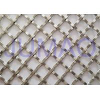 Buy cheap 10 Mm Textured Cabinet Grille Inserts, Bright Metal Mesh Panels For Cabinets from wholesalers