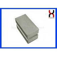Buy cheap Rare Earth NdFeB Magnet Block , Industrial Ultra Strong Magnets product