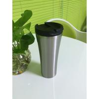 Buy cheap 470ml personalized mighty magic suction mug vacuum insulated never fall mug coffee cup from wholesalers
