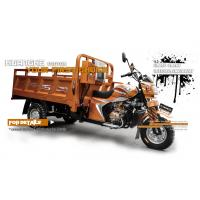 Buy cheap 200CC Motorized Cargo Tricycle Chinese Cargo Trike with Delivery Van from wholesalers