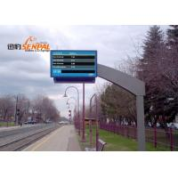 Buy cheap Temperature Control Outdoor LCD Digital Signage For Railway Station / Restaurant product