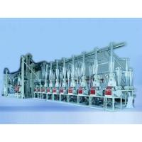 Buy cheap 46-50 Tons Per Day Flour Milling Machinery from wholesalers