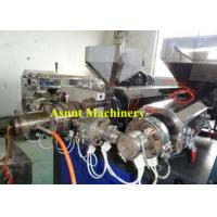 Buy cheap Full Automatic  Single Screw PP PE Drinking Straw / Cotton Stick Making Machine from wholesalers