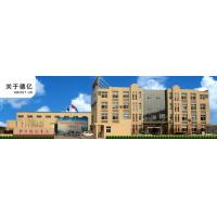 Zhengzhou Dearye Heavy Industrial Machinery Manufacturing Co., Ltd.
