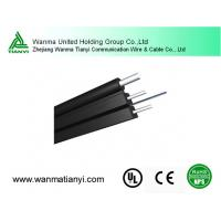 Buy cheap GJYXCH LSZH jacket G657A 2 core single mode optic fiber cable ftth cable product
