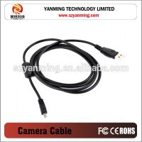 Buy cheap Digital Camera USB Cable Charger Cable for NIKON UC-E6 mini 8pins from wholesalers