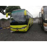 Buy cheap 40 seats little spend china tour yutong bus manual diesel LHD for sales from wholesalers