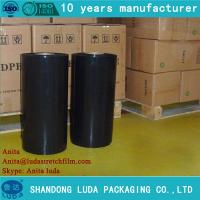 Buy cheap Low price width silage stretch film from wholesalers