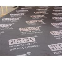Buy cheap Film Faced Plywood/Formwork Plywood/ Waterproof Plywood from wholesalers