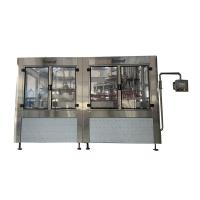Buy cheap Water Jar Rinsing Filling Bottling And Capping Machine For Large Capacity from wholesalers