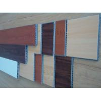 Buy cheap vinyl floor --wood series from wholesalers