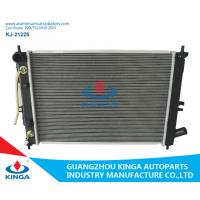 Buy cheap OEM 25310-3X600 HYUNDAI Aluminium Car Radiators For ELANTRA'13-16 AT from wholesalers