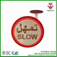 Buy cheap Solar powered traffic sign board arabic solar led slow down sign custom circular traffic signs from wholesalers