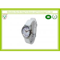 Buy cheap Modern Water Resistant Soft Silicone Strap Watches With Stainless Steel Case from wholesalers