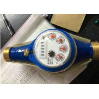 Class B DN40 Industrial Water Meter Grey Iron ISO 4064 Housing Pulse Emitter