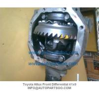 Buy cheap Nucleo Diferencial Delantero De Toyota Hilux 41x9 Toyota Front Differential 41x9 41:9 from Wholesalers