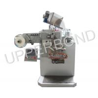 Buy cheap Mouth Smoking Cigarette Sachet Packaging Machine Large Capacity 180pac / min product