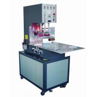 Buy cheap High Frequency Double Blister Sealing Machine (HX-5000A) from wholesalers