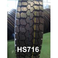 Buy cheap Heavy dutyl radial tyres from wholesalers