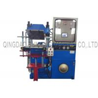 Buy cheap High Speed HS-100T Rubber Vulcanizing Press Machine with Electrical Heating Way , Rubber Hydraulic Molding Machine from wholesalers