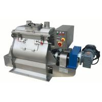 Buy cheap SUS304 feeding stuff open type double shaft paddle mixer from wholesalers