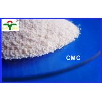 Buy cheap 100% Refined-cotton Chemical CMC-Na Sodium carboxymethyl cellulose for Mineral flotation from wholesalers