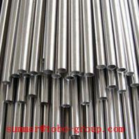 Buy cheap C70600 Copper Nickel 90/10 Tubes for Thermal Power Plants from wholesalers