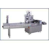 Buy cheap Food Plastic Full Automatic Packaging Machine Flow Pack With 380V 50Hz product