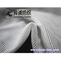Buy cheap 100% polyester diamond mesh fabric for sportswear and lining from wholesalers