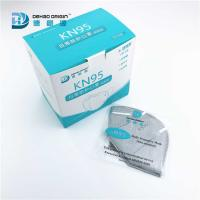 Buy cheap Skin Friendly 40% Spunbond Non Woven Fabric KN95 Respirators from wholesalers