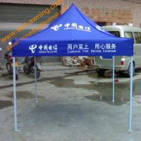 Buy cheap Outdoor Waterproof Oxford Cover Promotion Pop Up Foldable Printed Advertising Tent from wholesalers