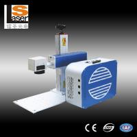 Buy cheap Fiber Metal Laser Marking Machine 20w Portable Mini For Gold and Silver Cooper from wholesalers