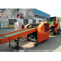 Buy cheap Grid Mesh Cloth Rag Cutting Machine Non Woven Textile Shredder High Efficiency from wholesalers