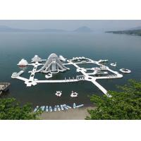 Buy cheap Lake Inflatable Floating Water Park Equipment , Inflatable Water Games from wholesalers