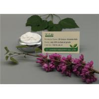Plant Growth Hormone Powder 28 Homo Brassinolides Plant Hormones CAS 74174-44-0