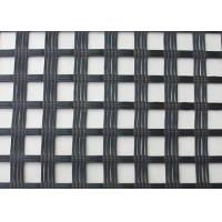 Buy cheap PP Biaxial Warp Knitted Geogrids In Pavement Construction , Fiberglass Mesh Cloth  from wholesalers
