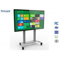 Buy cheap 84 LCD Interactive Touch Screen Display  All in one PC TV for Conference  and Education from wholesalers