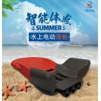 Buy cheap DC26V Electric Water Surf Board Motorised Body Board For Summer Water Sports from wholesalers