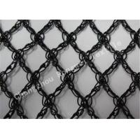 Buy cheap Anti Hail Protection Net / Agricultural Anti Hail Netting / Hail Guard Cover Nets from wholesalers
