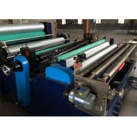 Buy cheap Toilet Paper Slitting Rewinding Machine from wholesalers