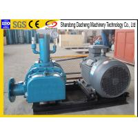 Buy cheap Low Noise Roots Vacuum Blower For Printing Machine -9.8 To -49 Kpa Pressure from wholesalers