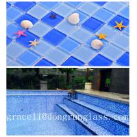 Buy cheap Chinese building supplier colored mix mosaic tile / floor tiles standard size mosaic from wholesalers