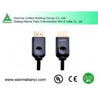 Buy cheap High Speed HDMI Cable, HDMI 1.4V 3D 2160p 4k product