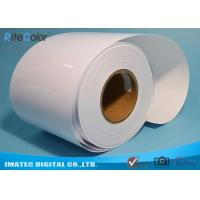 Buy cheap 260 gsm Glossy Minilab Rc Photo Paper For Minilab Printer , Notrisu Epson Fujifilm Rc Paper from wholesalers