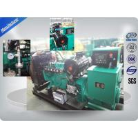 Buy cheap 10KW to 200KW Natural Gas Generator / Gas Powered Generators from wholesalers